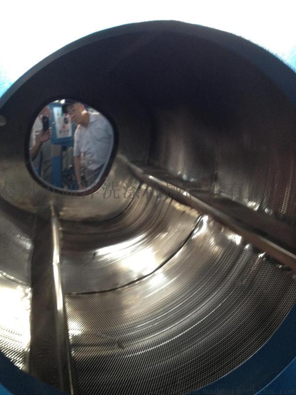 牛仔服装180kg蒸汽型不锈钢工业烘干机