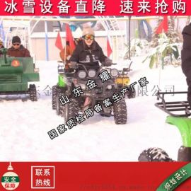 欢迎来厂雪地电动小卡丁车车间随便逛儿童滑雪场卡丁车