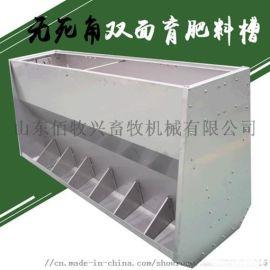 猪料槽价格猪食槽 自动料槽猪**采食槽多少钱