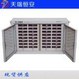 河南鄭州32格單位手機信號遮罩櫃廠家 天瑞恆安