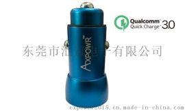 双口QC3.0输出车载充电器