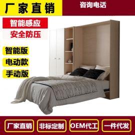 电动隐形床厂家隐形床 批发北京智造坊折叠隐形床
