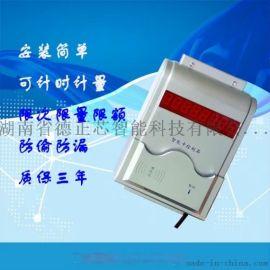 湖南浴室节水控制器,浴室洗澡刷卡机