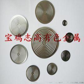 金属膜片  316L膜片  不锈钢膜片 波纹膜片