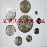 金屬膜片  316L膜片  不鏽鋼膜片 波紋膜片