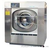 招待所洗衣房设备,学校洗衣设备,工业洗脱机