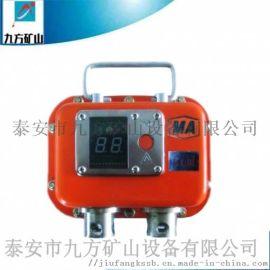 YHY60(A)矿用本安型数字压力表