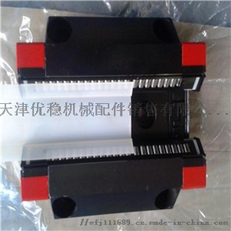 施耐博格滑块价格MRW45AG2V3图片展示