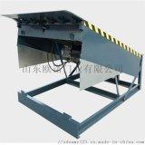 倉庫物流專用物流裝卸平臺 液壓升降平臺