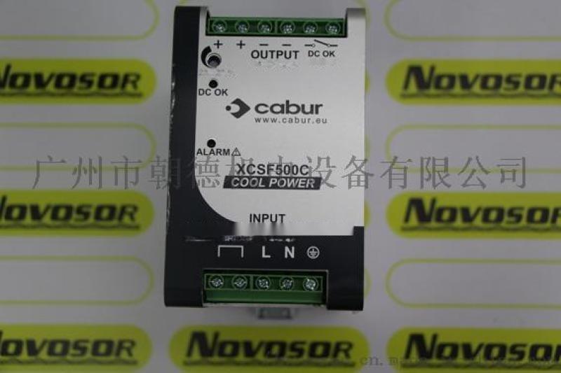 CABUR电源XCSF500C
