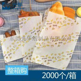 厂家防油扁纸袋食品烤串手抓饼热狗鸡排小吃尖底纸袋