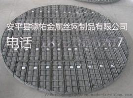 正定304不锈钢丝网除沫器公司