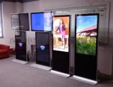 福州49寸立式高清液晶广告机报价
