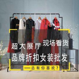杭州女装网一件代发延庆唯众良品搬哪去了品牌女装尾货女式夹克  女装外套