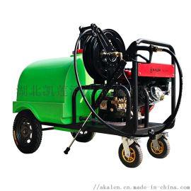 KALEN AK300G汽油驱动高压清洗机/根雕高压清洗机/去树皮高压清洗机