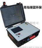 PGC-86型便携式非甲烷总烃分析仪(FID)