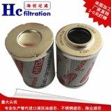 液压油滤芯0160MG011BN 贺德克滤芯