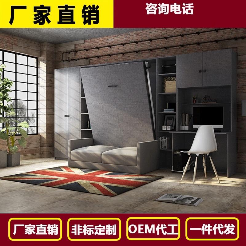 壁床的优缺点的阳台壁床图片