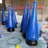 玻璃鋼溶氧錐 玻璃鋼增氧錐 氧氣混合錐
