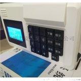 列印消費機  深圳消費機  掃碼刷卡消費機