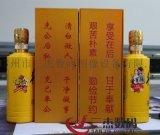 陶瓷酒瓶方形酒盒圆柱体保温杯uv打印机衡水具备哪些优势