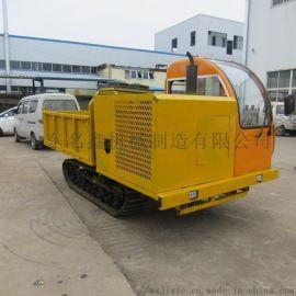 小型农用运输车 履带底盘式拖拉机 液压橡胶履带底盘