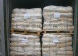 厂家直销硬脂酸钾 高含量硬脂酸钾