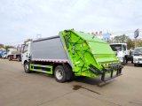 5吨挂桶垃圾压缩车  6方后挂压缩垃圾车