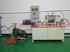 广东真空捏合机 有机硅胶电子胶生产设备 基料搅拌机