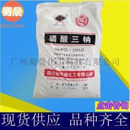 工业级磷酸三钠广州东莞深圳佛山清远惠中山现货