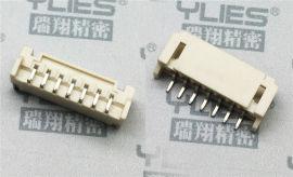 PCB连接器2.0mm 卧贴单排插针 电路板连接器