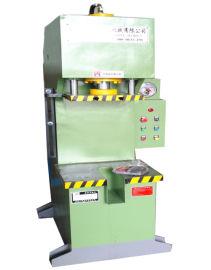 厂家直销力邦YQ41-20吨单臂液压机