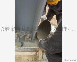 北京建筑截面加宽加固灌浆料