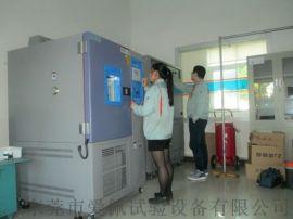锂电池高低温测试箱,模拟环境温度测试