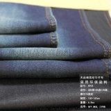 莱赛尔天然纤维棉混纺牛仔面料 女装 童装牛仔布