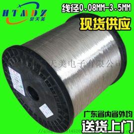 深圳厂家直销镀锡铜线0.5mm