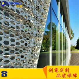 汽车4s店户外防火金属广告牌装饰材料长城铝单板门头