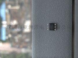 GBICRONIC场效应管 MSN4688 电焊机专用对管N4688