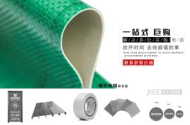 上海房子装修地面地砖保护膜厂家直销