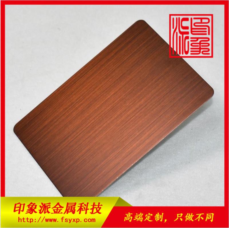 拉絲紫銅亮光不鏽鋼板 廠家不鏽鋼板材批發