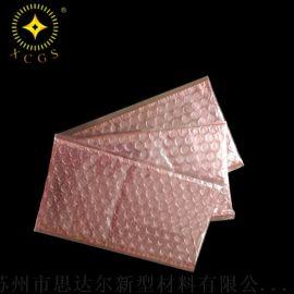 气泡袋物流包装袋减震包装 江苏河北山东上海供应
