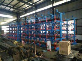 钢材如何摆放节省空间伸缩悬臂式钢材存放架