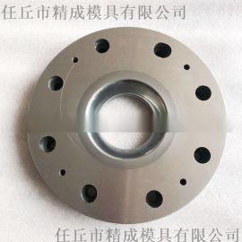 精成 钨钢拉伸模具 硬质合金模具 合金成型模具