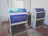 电解法次氯酸钠发生器/全自动饮用水消毒设备