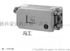 3730-2电动气动定位器萨姆森阀门定位器
