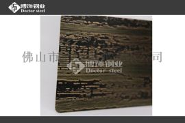 不锈钢镀色板 青古铜蚀刻木纹不锈钢板