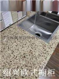绍兴石英石飘窗价格_绍兴大理石厨房台面板批发定做