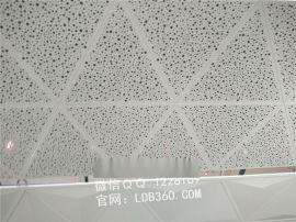 铝天花扣板厂家生产金属扣板天花
