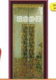 广东外贸型防蚊磁性纱门,磁性门帘,磁性纱窗