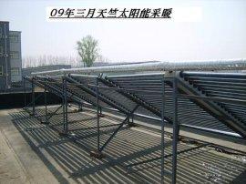 太阳能采暖设备